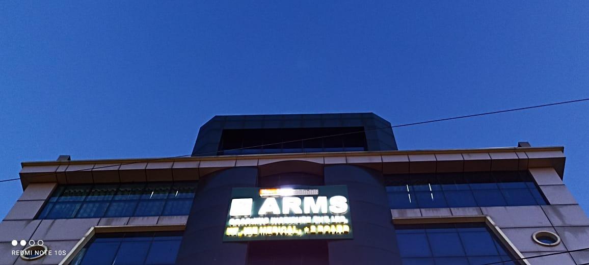 ARMS Coaching Institute Logo