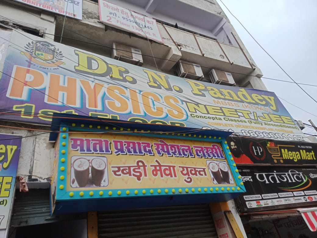 Dr.N. Pandey'sPhysics Concepta Classes Logo