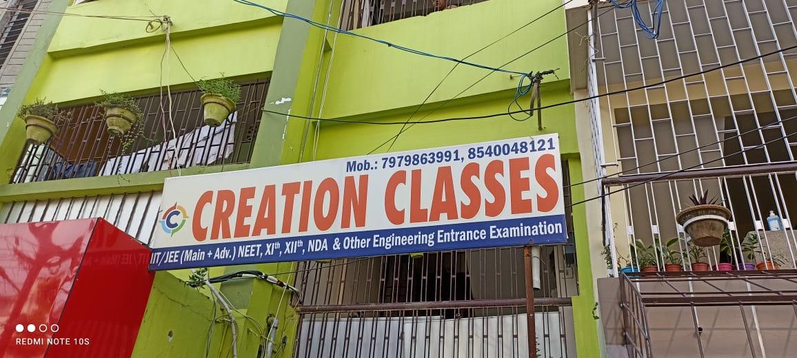 Creation Classes Logo