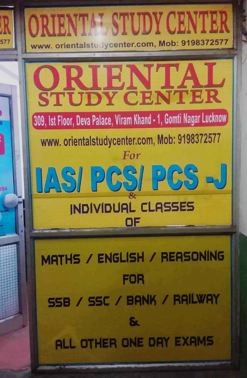 Oriental Study Center Logo