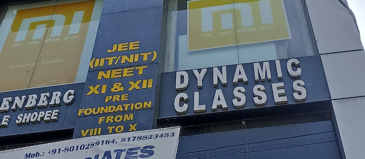 Dynamic Classes Logo