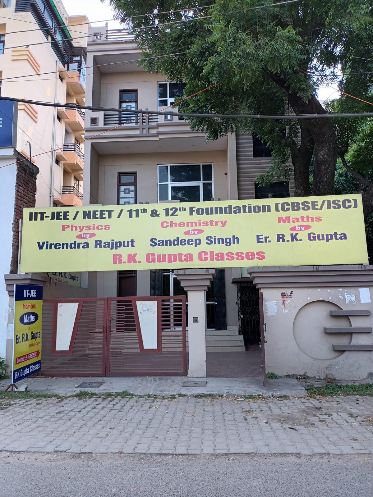R.K. Gupta Classes Logo