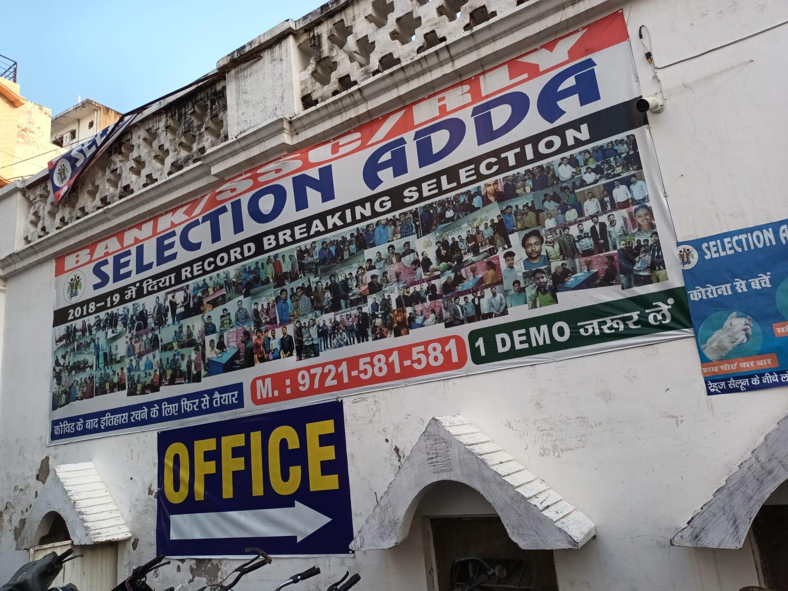 Selection adda Logo