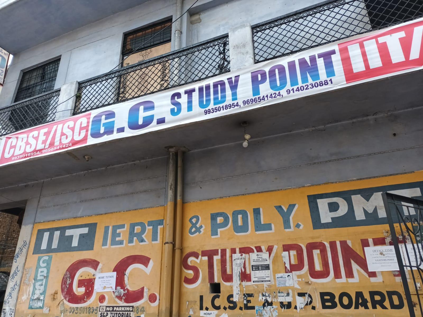 G.C STUDY POINT Logo
