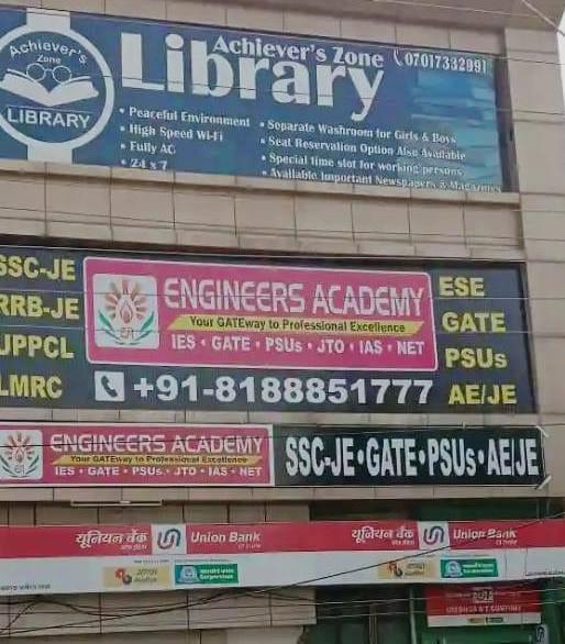 Engineers Academy Logo
