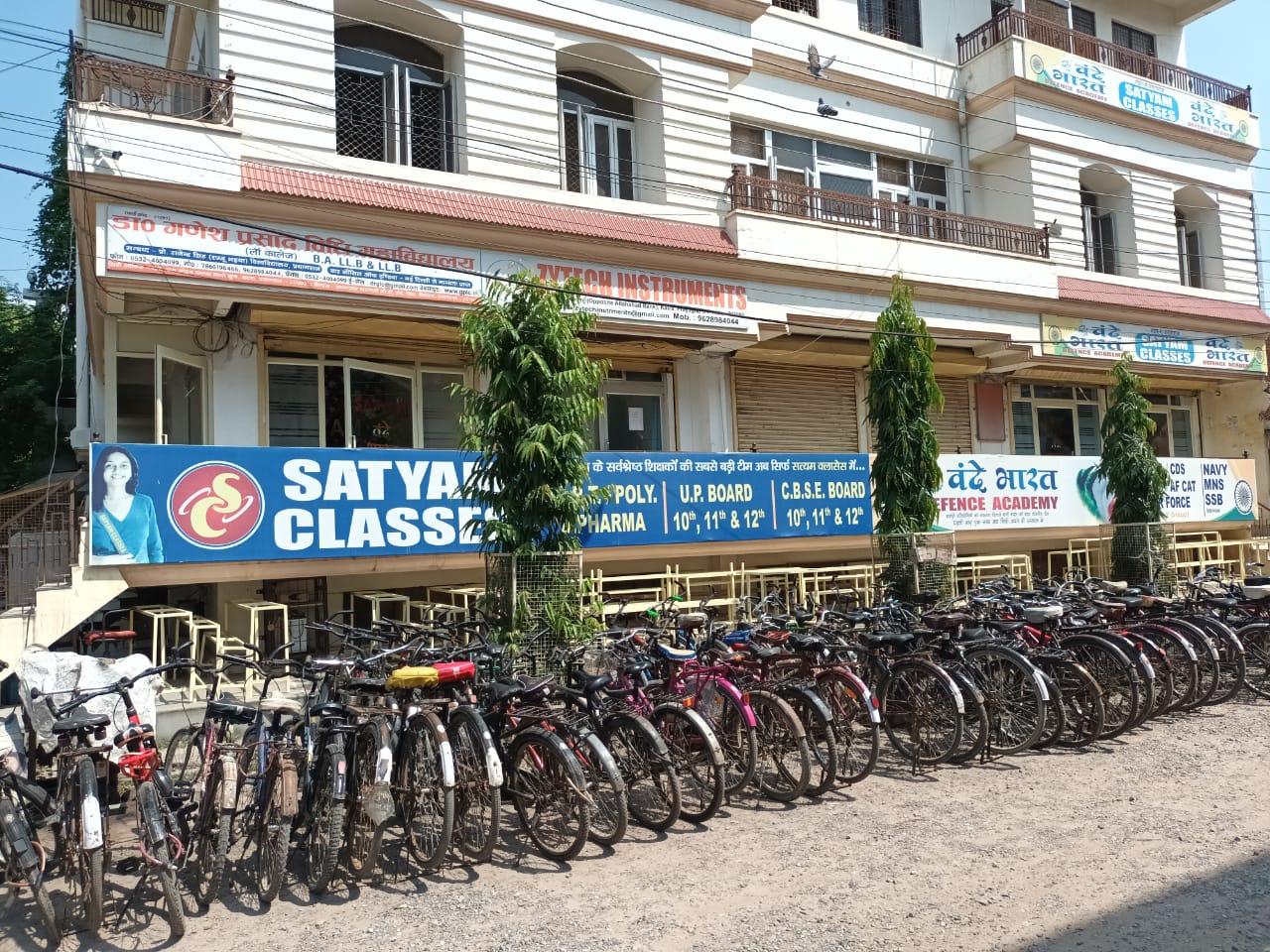 Satyam Classes Logo