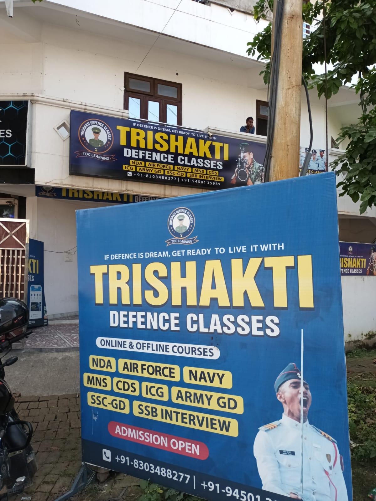 Trishakti Defence Classes Logo