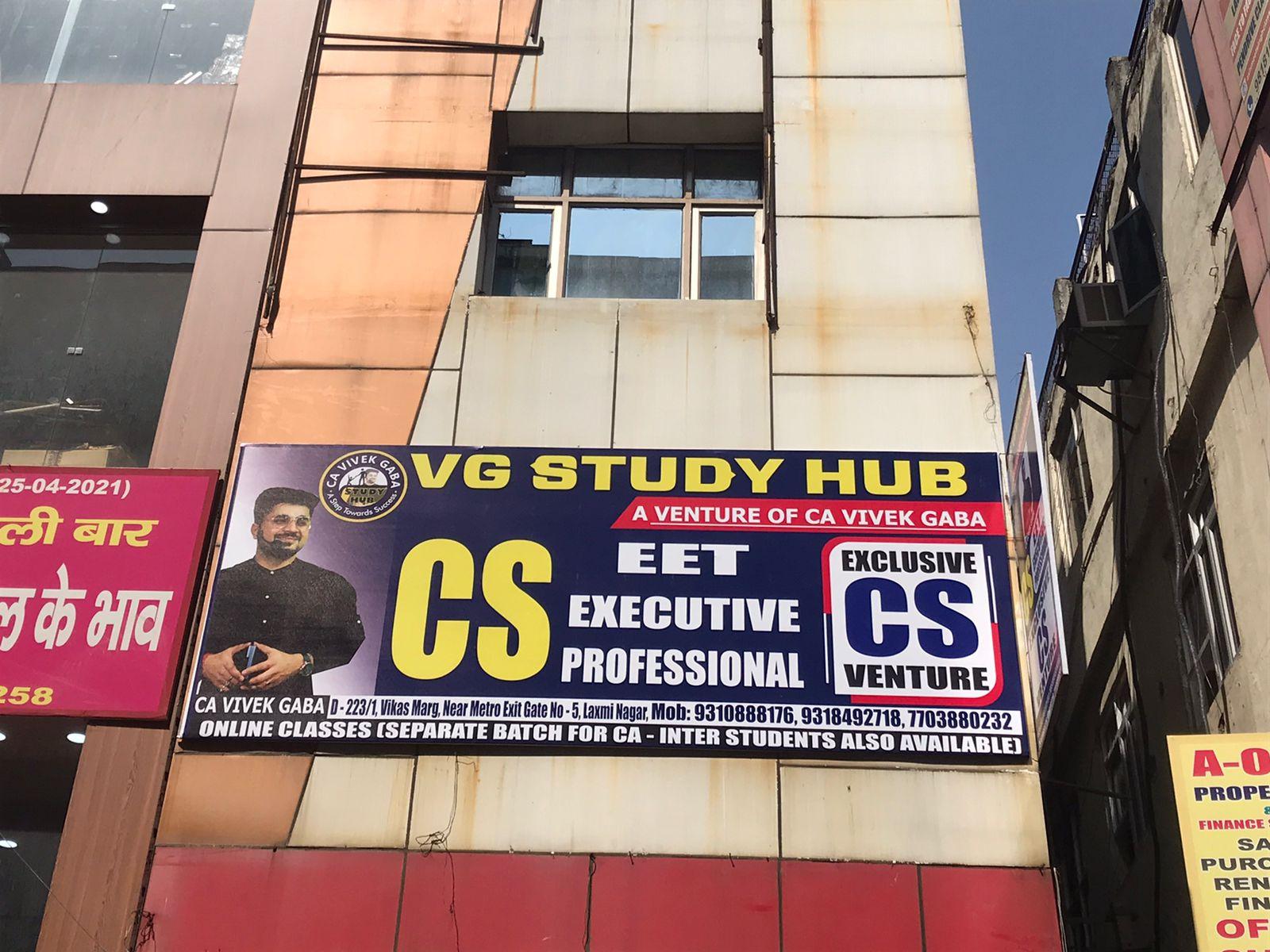 VG STUDY HUB Logo