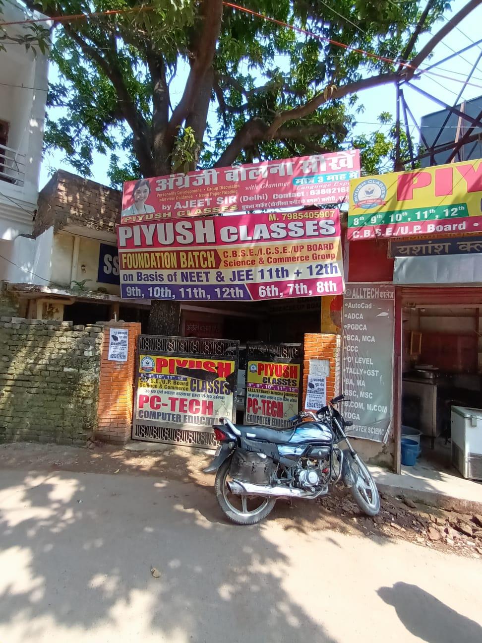 Piyush Classes Logo