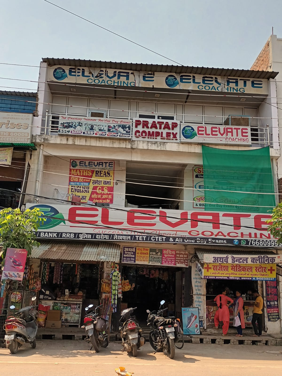 ELEVATE COACHING Logo