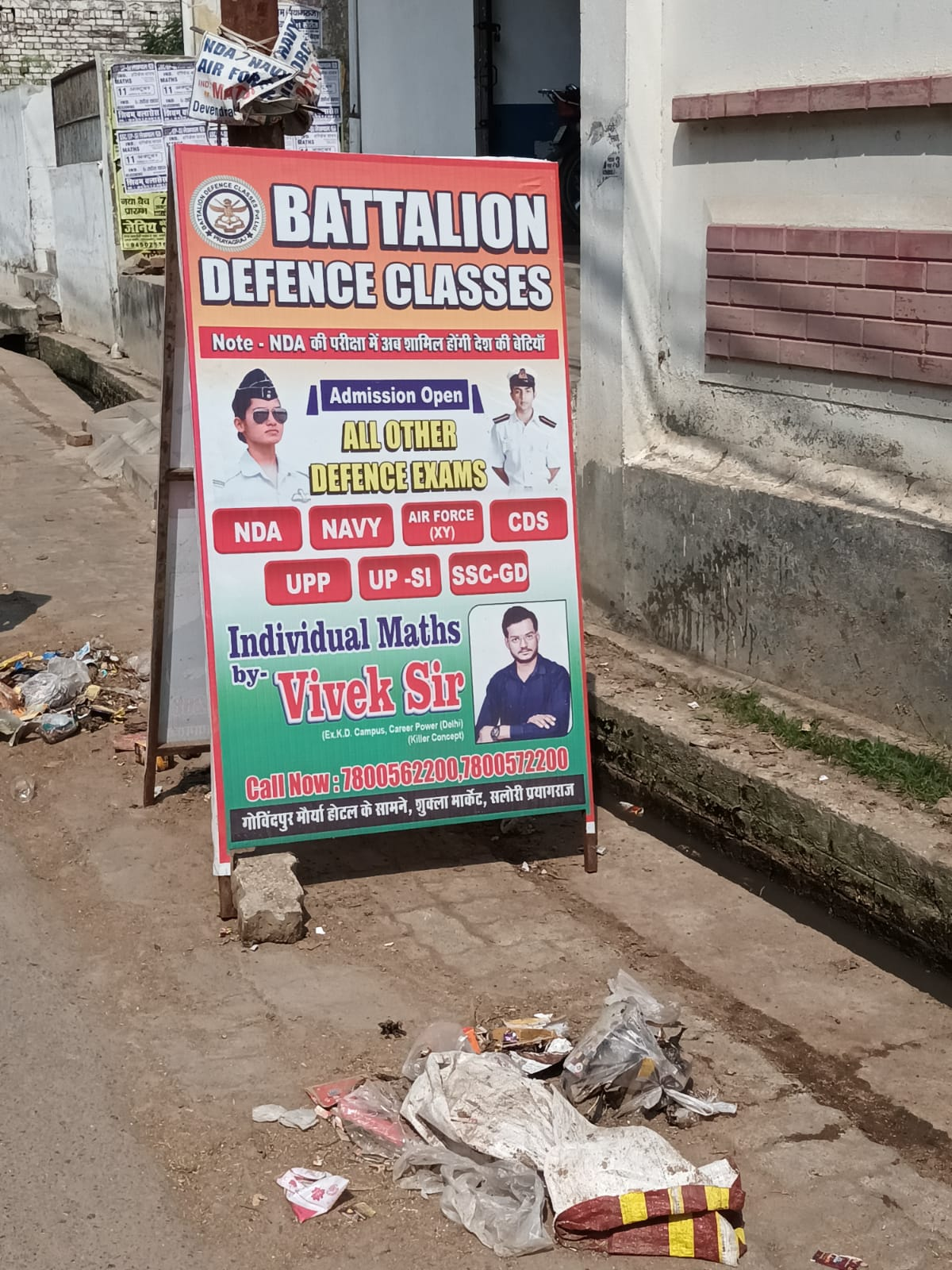 Battalion defence classes Logo