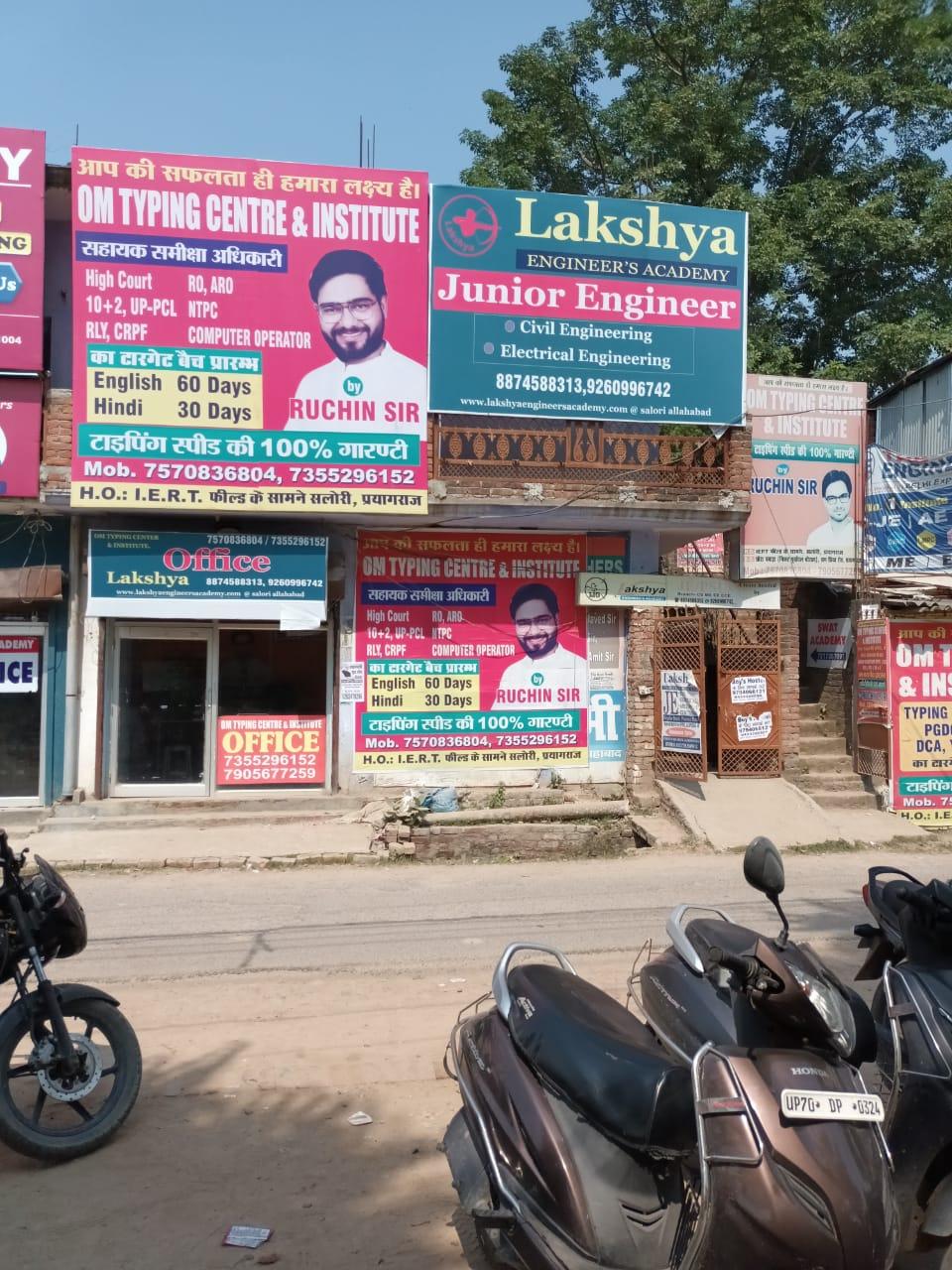 Lakshya Engineers Academy Logo