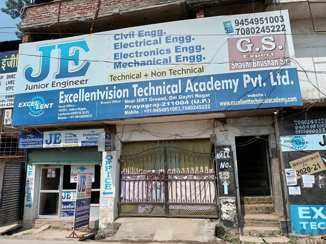 Excellentvision Technical Academy Logo