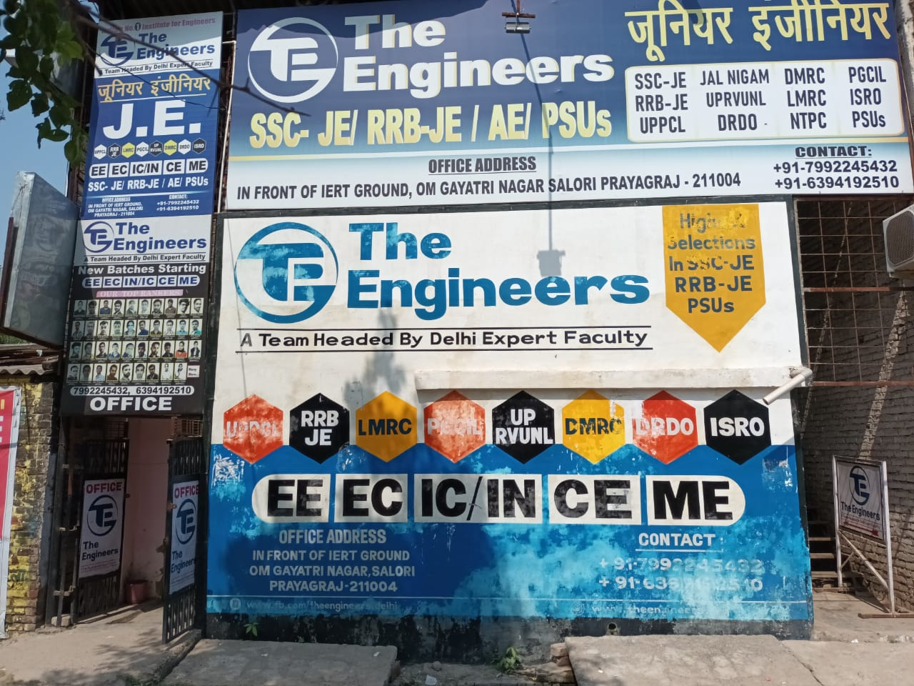 The Engineers Logo