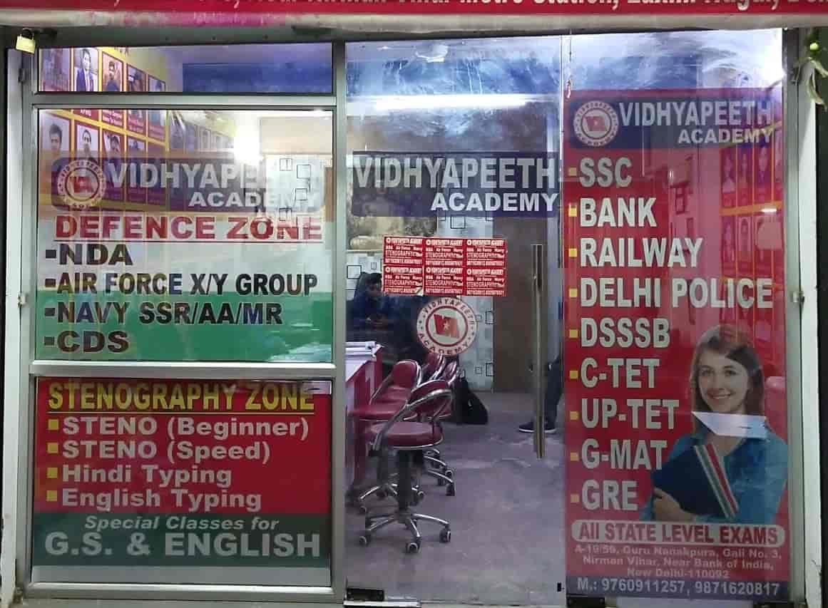 Vidhyapeeth academy Logo