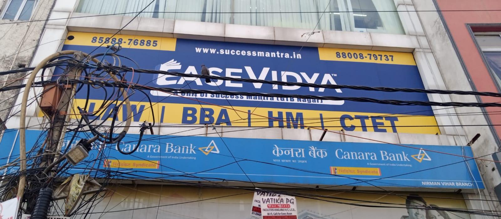 EaseVidya Logo
