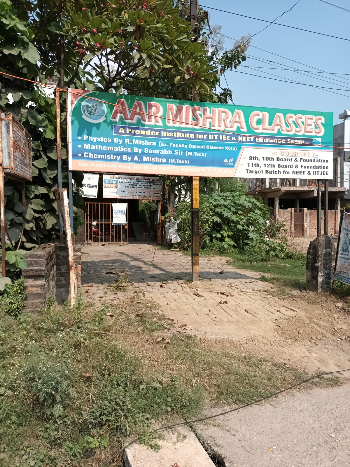AAR Mishra Classes Logo
