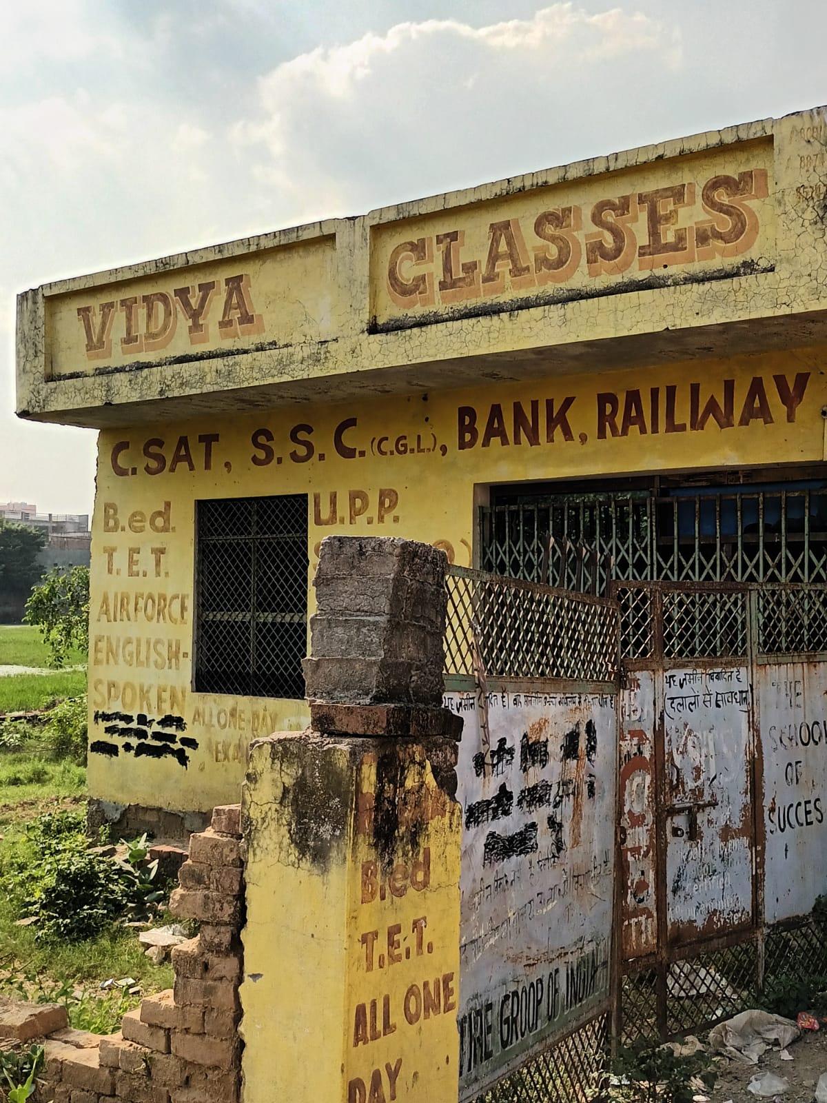 Vidya Classes Logo