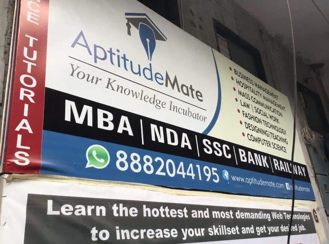 AptitudeMate Education Pvt. Ltd. Logo