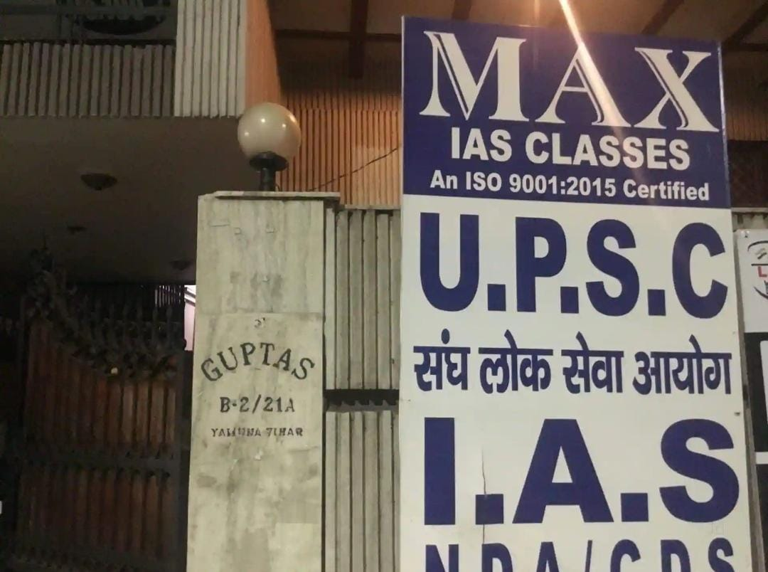 Max IAS Classes Logo
