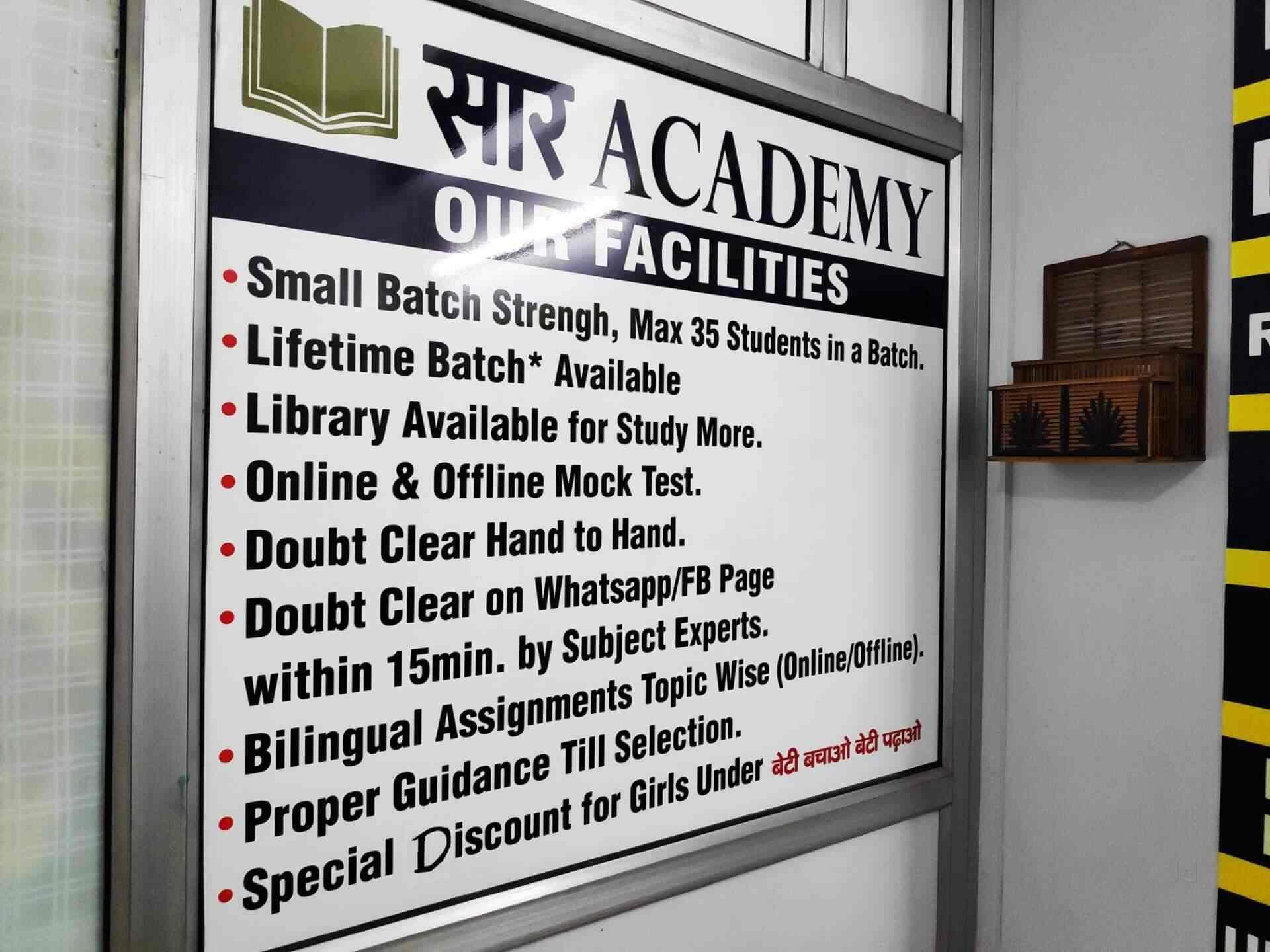 Saar Academy Logo
