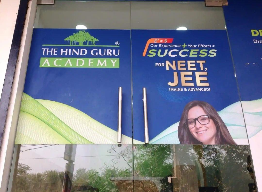 The Hind Guru Academy Logo