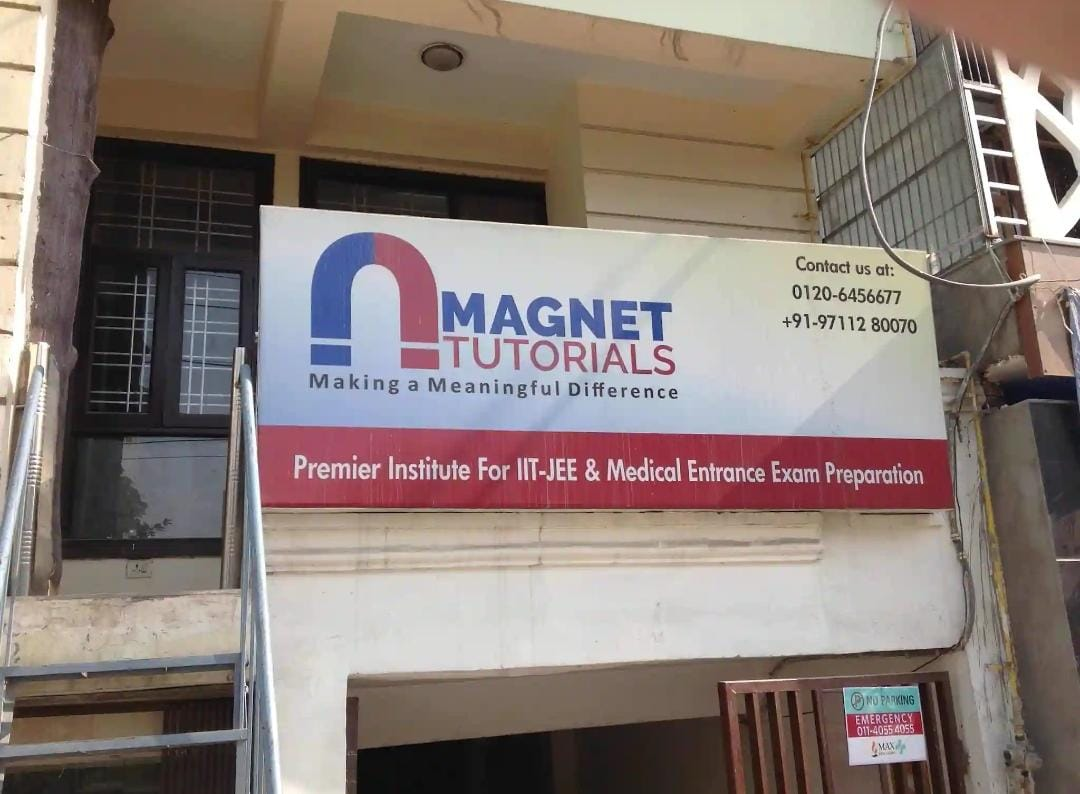 Magnet Tutorials Logo