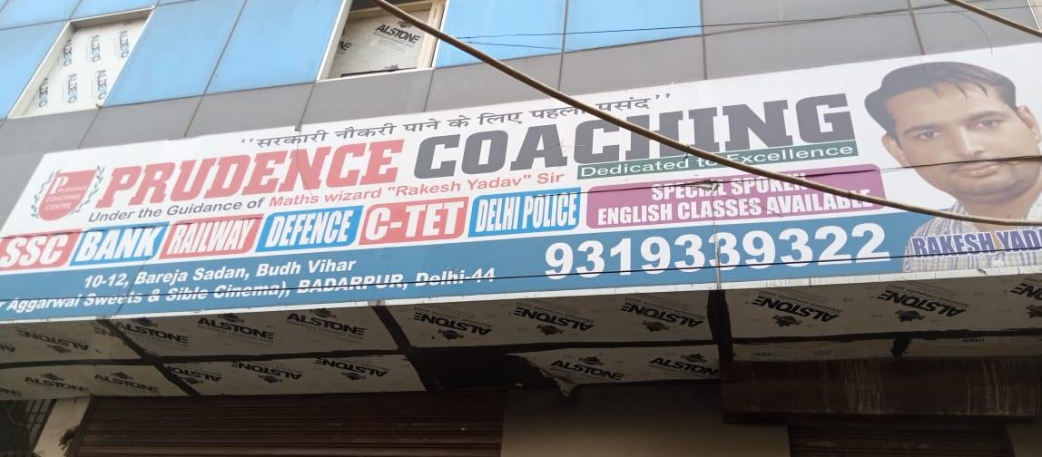 Prudence Coaching Centre Logo