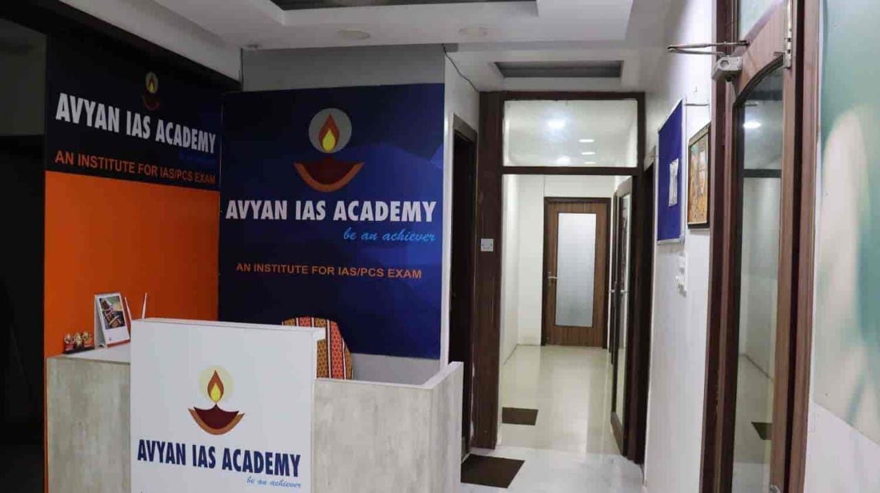 Avyan IAS Academy Logo