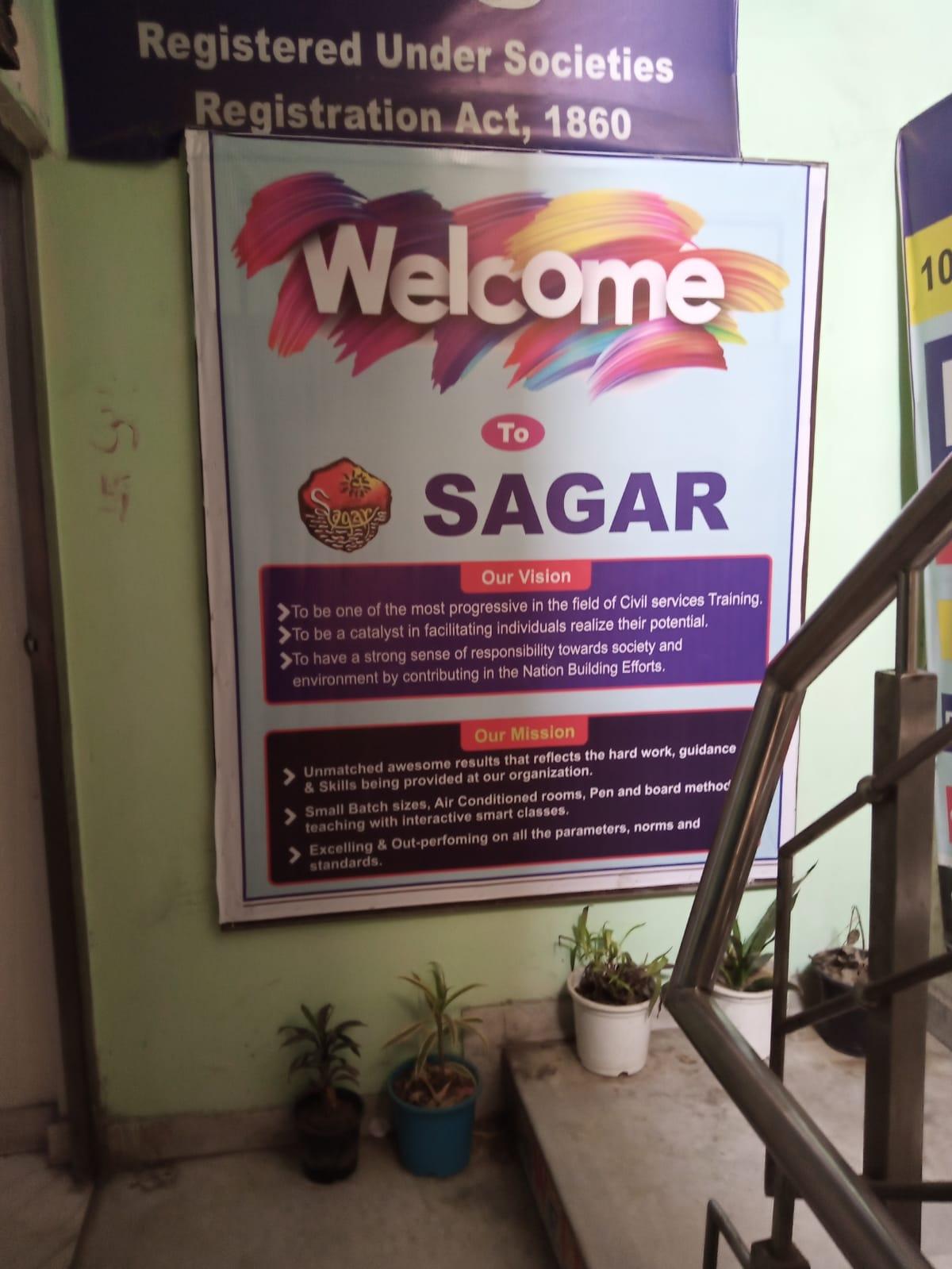 Sagar Institute Logo