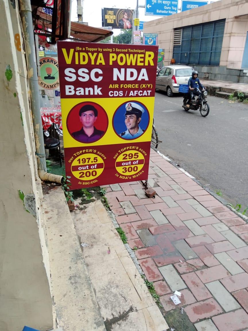 Vidya Power Logo