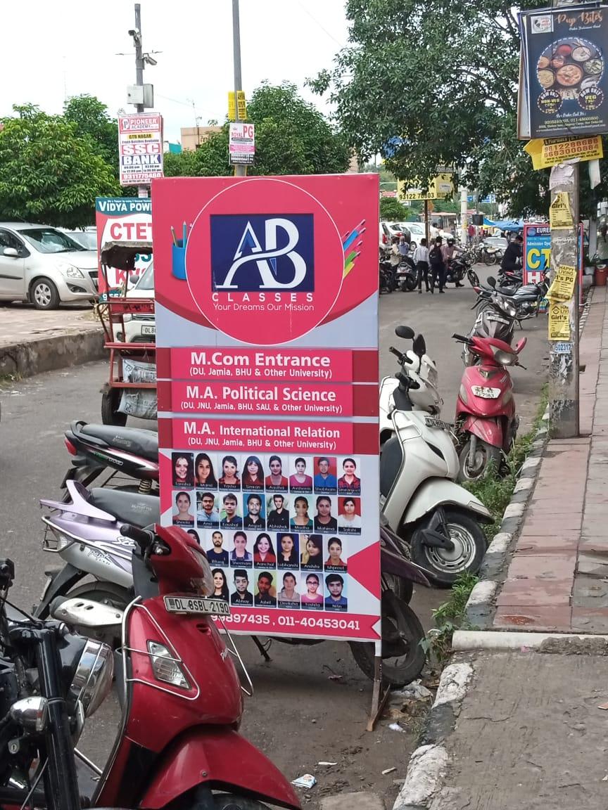 AB Classes Logo