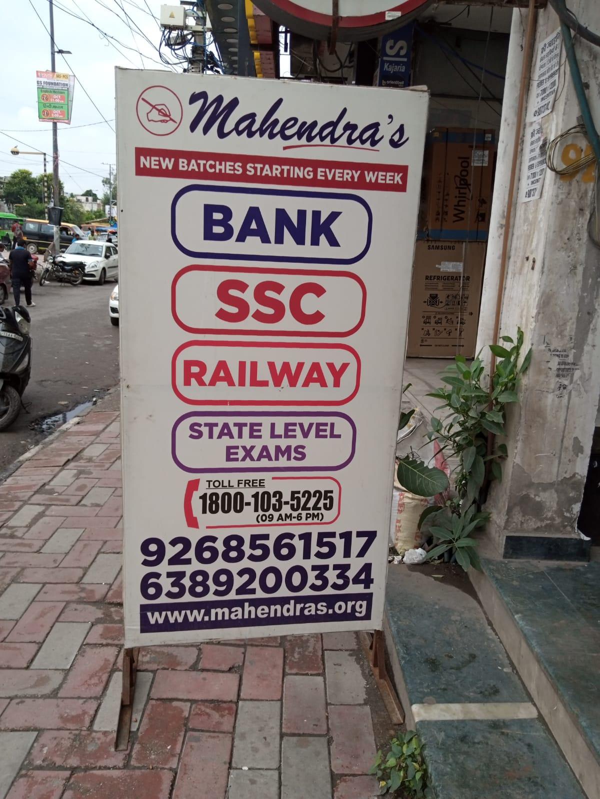 Mahendra Educational Private Limited Logo
