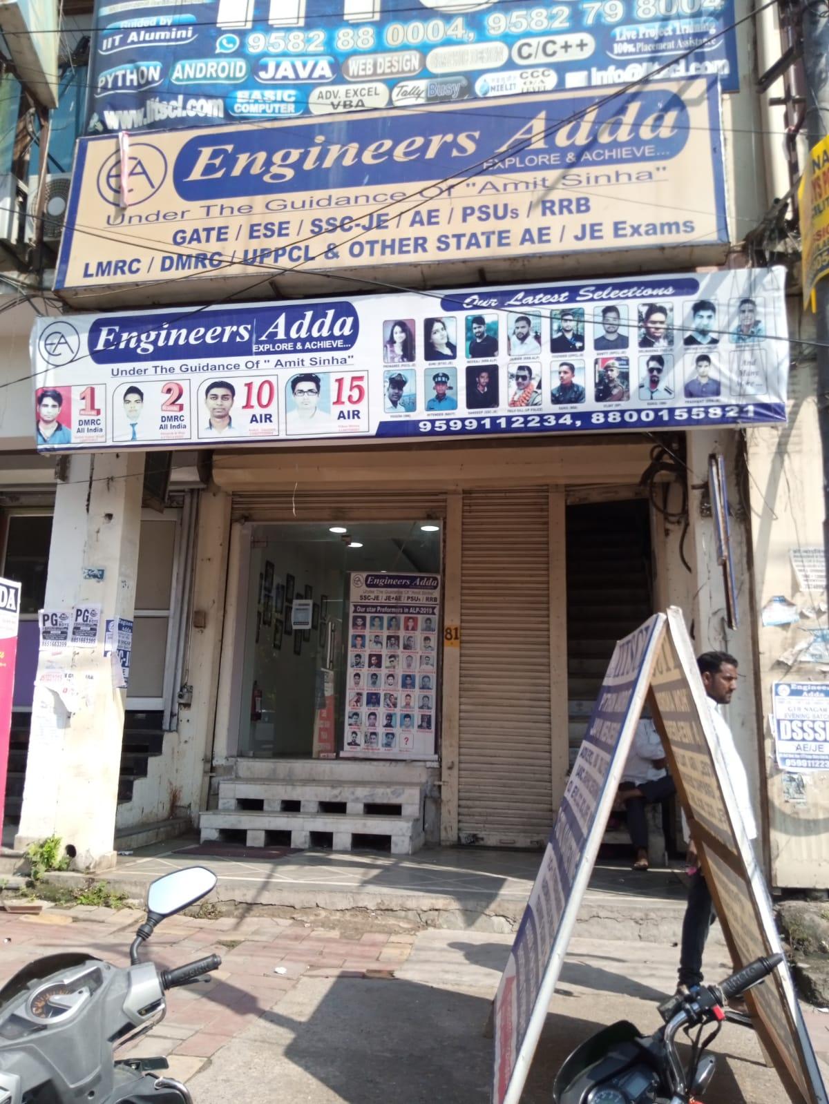 Engineers Adda Logo