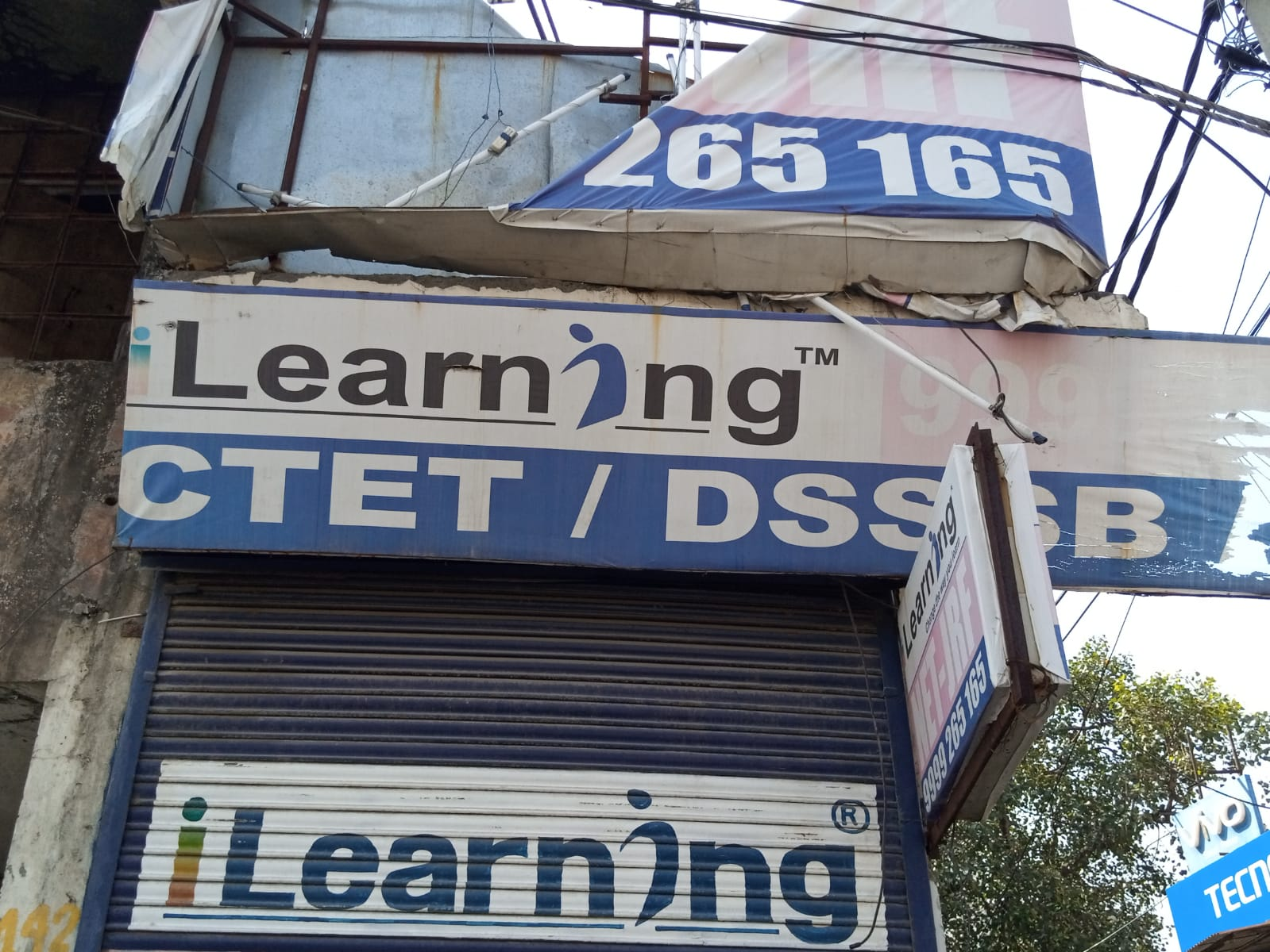 i Learning Logo