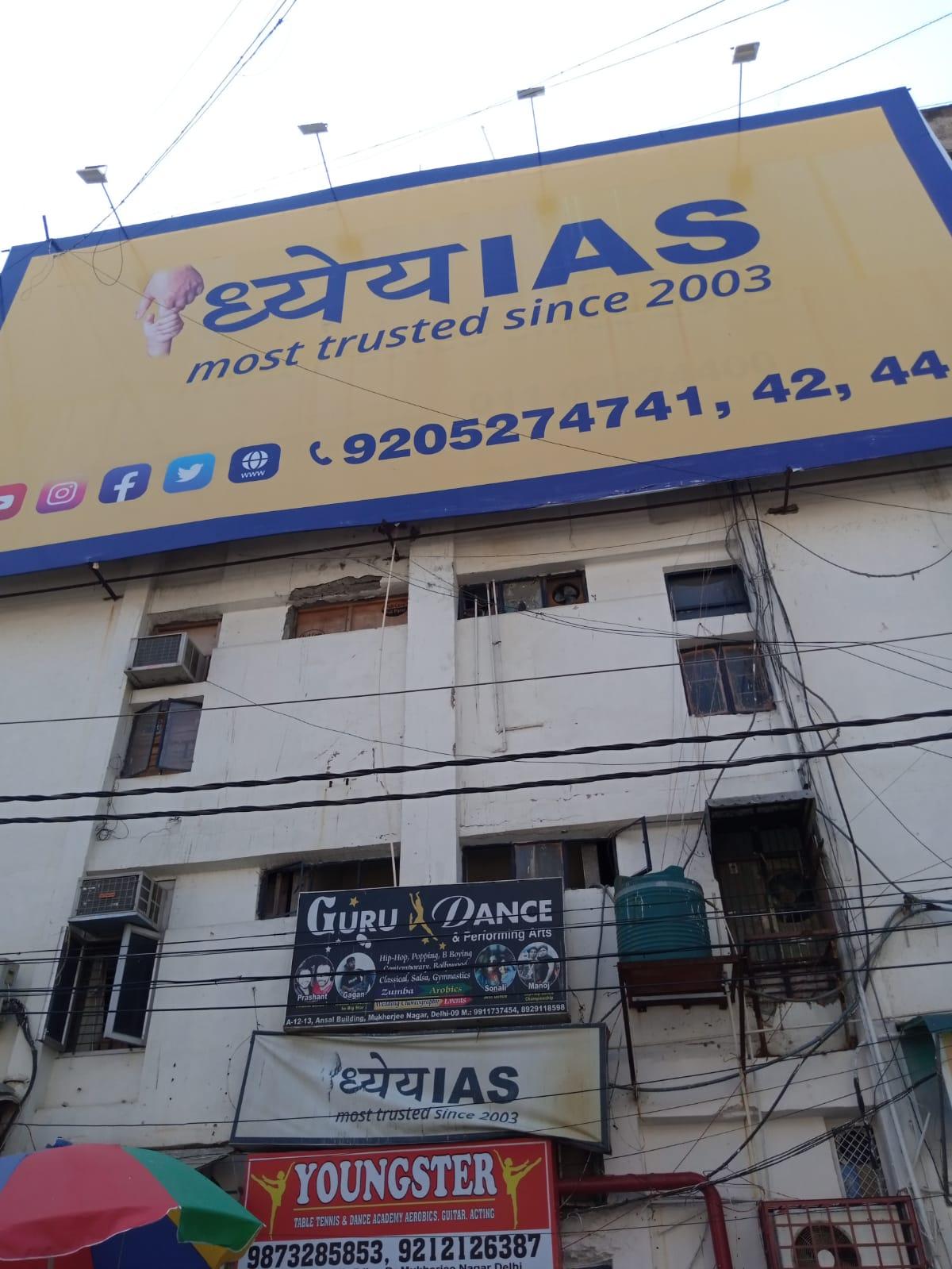 Dhyeya IAS Logo