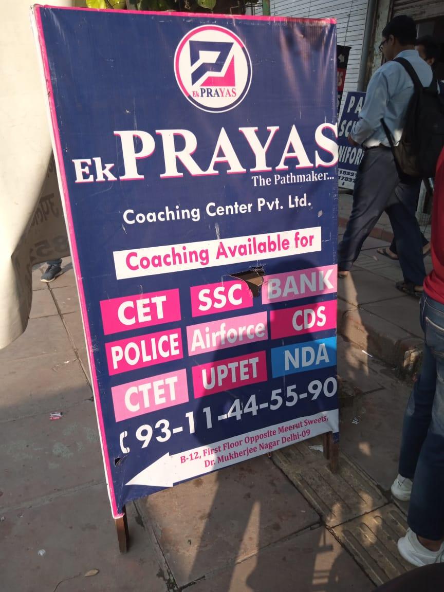 Ek Prayas Coaching Center Logo