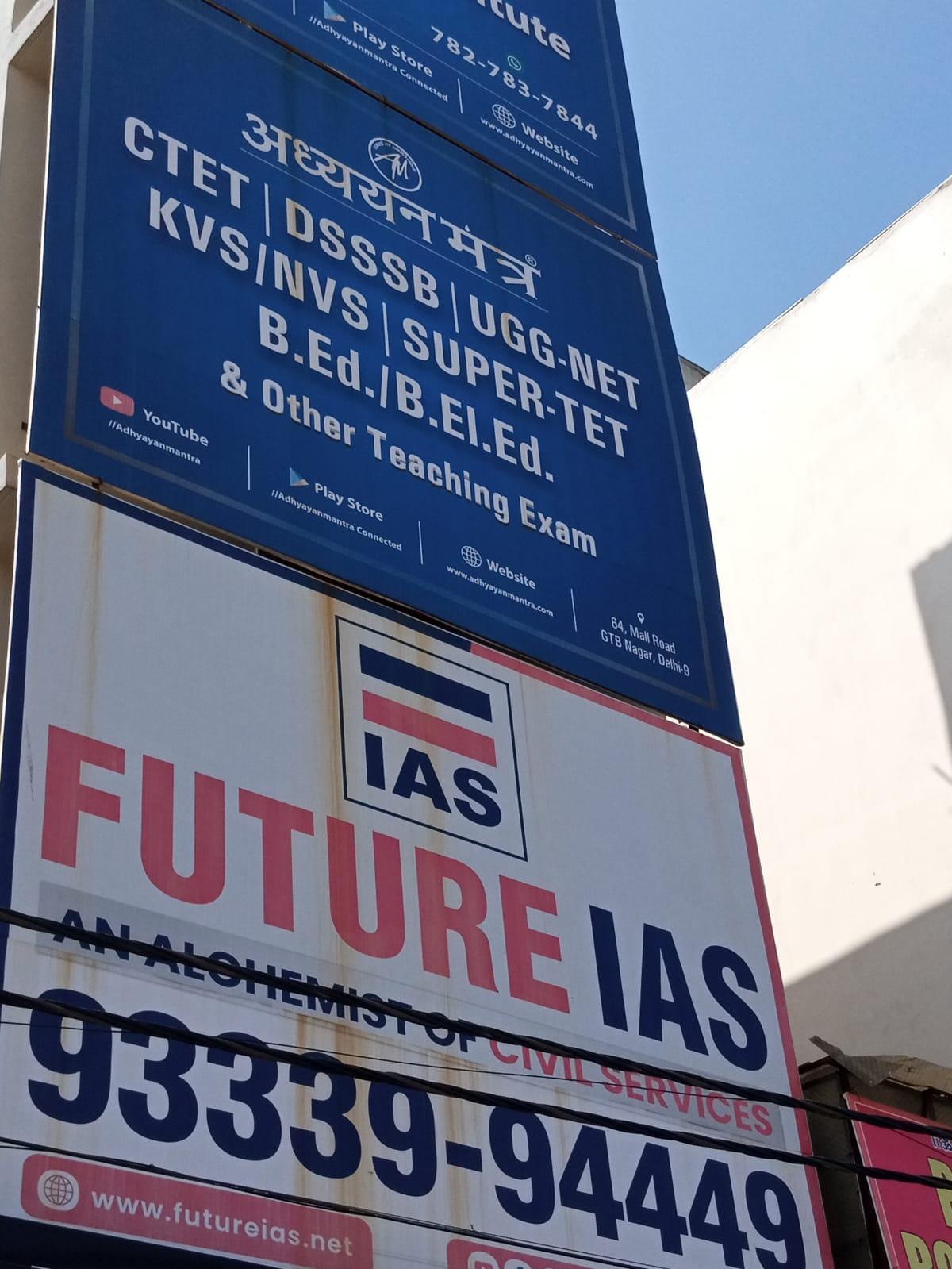 FUTURE IAS Logo