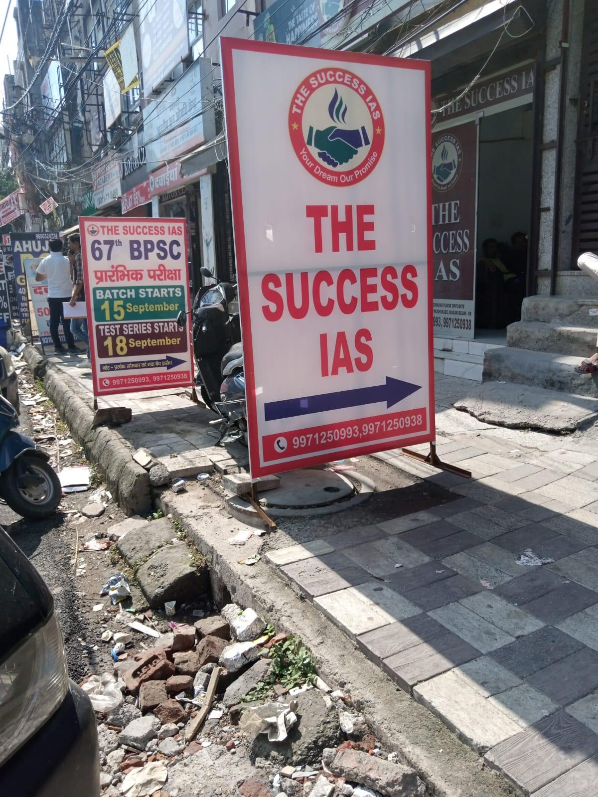 THE SUCCESS IAS Logo
