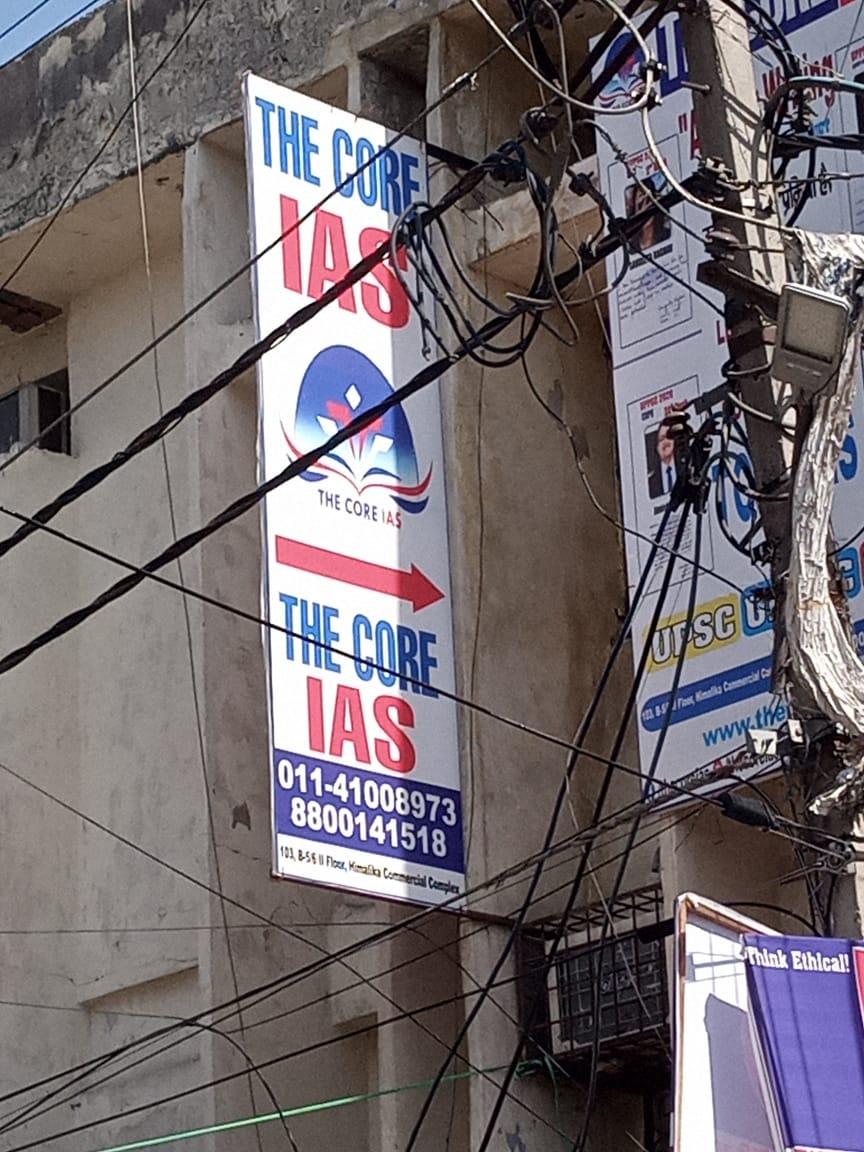 THE CORE IAS Logo