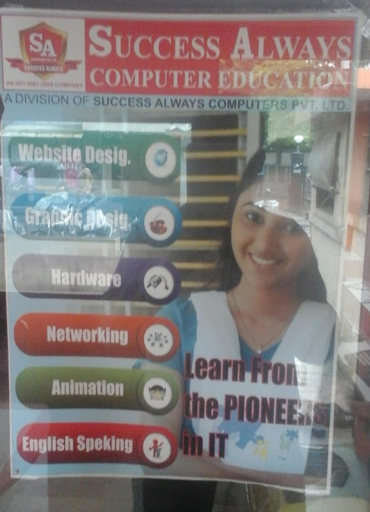 Success Always Computer Education Logo