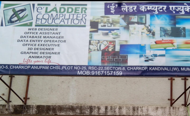 E- Ladder Computer Education Logo
