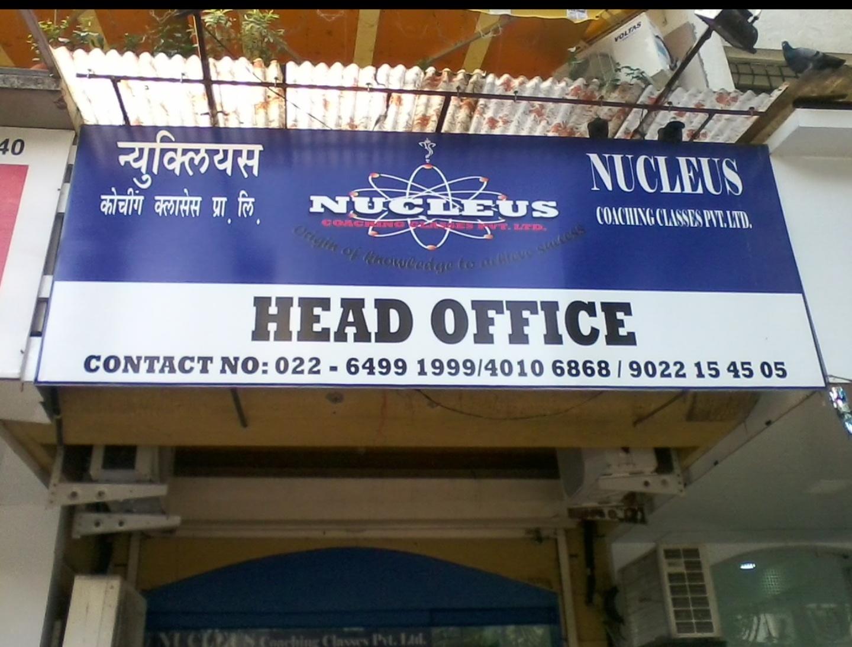 Nucleus Coaching Classes pvt Ltd Logo
