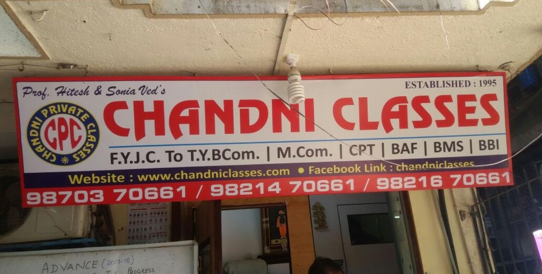 Chandni Classes Logo