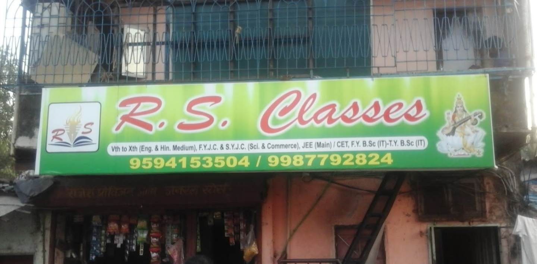 R.S. Classes Logo
