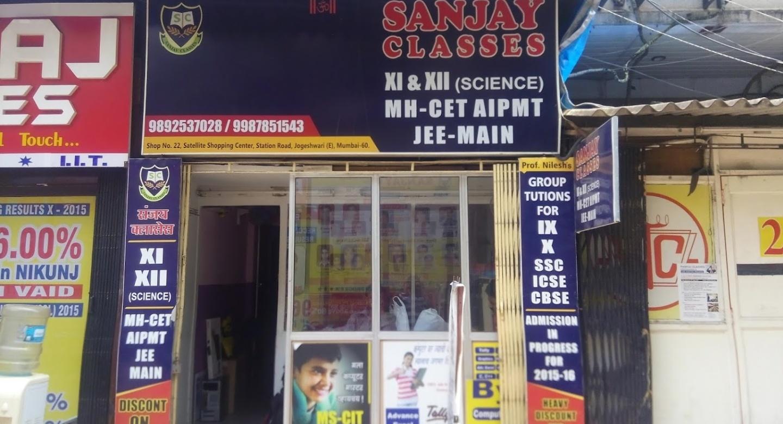 Sanjay Classes Logo