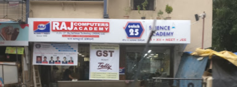 Raj Computers Academy Logo