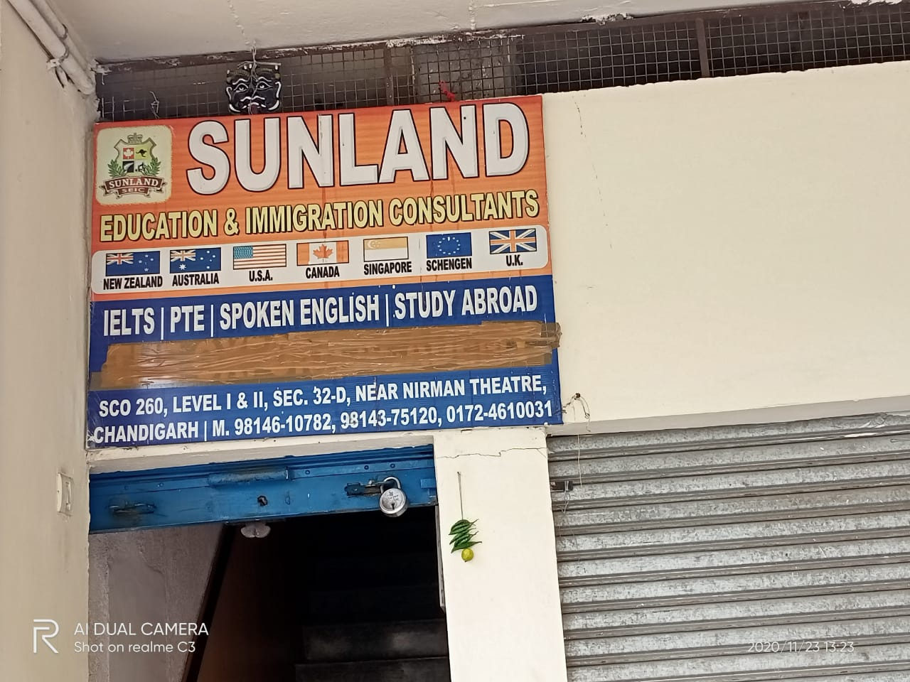 Sunland Education & Immigration Consultants Logo